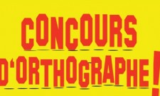 concours_inde_0