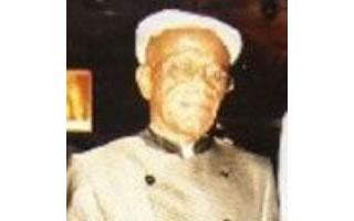 Lando Vungbo Jose Philippe