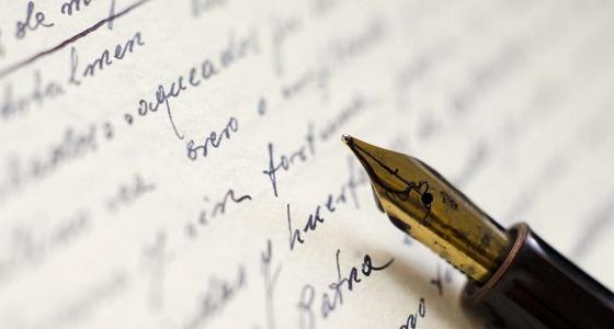 Un forum panafricain sur l'écriture «Afrika» prévue du 02 au 04 février à Kinshasa