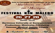 Le festival « Kin Malebo 2018 » récompense les jeunes talents, « Prix Papa Wemba »